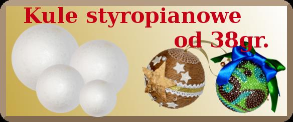 Kule styropianowe