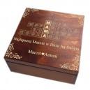 Drewniane pudełko z grawerem na Dzień Matki, wzór nr 3, kwadrat, lakierowane i bejcowane
