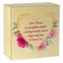 Drewniane pudełko z kolorowym nadrukiem na Dzień Matki, wzór 2